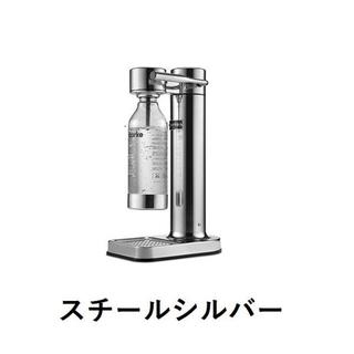 【koguma様専用】アールケ カーボネーター2 スチールシルバー(その他)