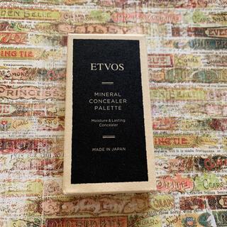 ETVOS - エトヴォス ETVOS ミネラルコンシーラーパレット