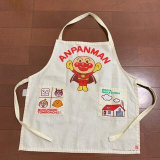 バンダイ(BANDAI)のアンパンマンキッズエプロン (お食事エプロン)