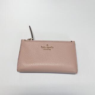 ケイトスペードニューヨーク(kate spade new york)のケイトスペード お財布 ベージュ ピンク(財布)