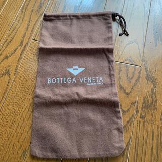 ボッテガヴェネタ(Bottega Veneta)の値引き!ボッテガヴェネタの布袋未使用(その他)