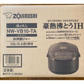 ゾウジルシ(象印)の象印炊飯器NW-VB10-TA  5.5合炊き値下げ(炊飯器)