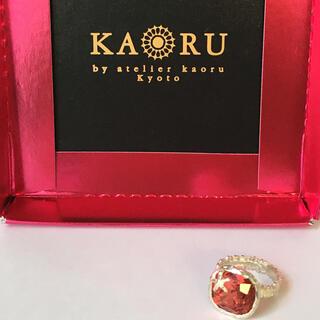 カオル(KAORU)のkaoru カオル ヒトデリング シルバー 9号(リング(指輪))