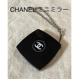 CHANEL - CHANEL シャネル ミニミラー ストラップ付き