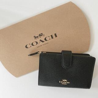 コーチ(COACH)のCOACH折り財布 黒 定番シリーズ(財布)