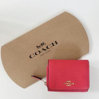 コーチ(COACH)のCOACH 折り財布 ピンク 人気カラー(財布)
