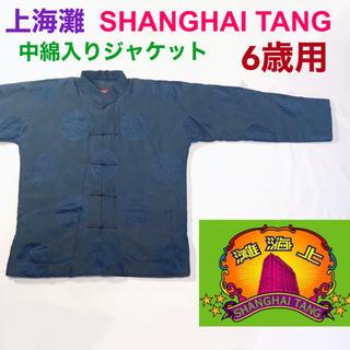 ロンハーマン(Ron Herman)の【6歳用】上海難 中綿入りシルクチャイナジャケット(ジャケット/上着)