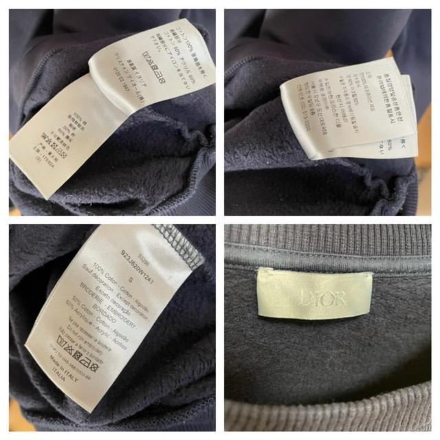 Dior(ディオール)のDior KAWS bee刺繍スウェットトレーナー メンズのトップス(スウェット)の商品写真