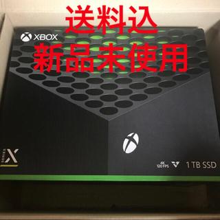 【送料込み 新品未使用】Xbox Series X 本体