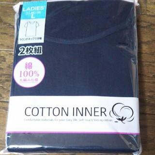 シマムラ(しまむら)の【新品】しまむら ラウンドネック3分袖 2枚組 綿100% ネイビー Lサイズ(アンダーシャツ/防寒インナー)