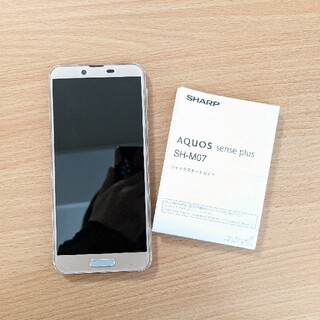 アクオス(AQUOS)のAQUOS Sense plus SH-M07 スマートフォン本体 SIMフリー(スマートフォン本体)