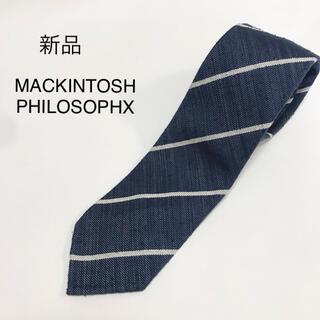 マッキントッシュフィロソフィー(MACKINTOSH PHILOSOPHY)の新品 マッキントッシュフィロソフィー レジメンタル柄ネップ素材ネクタイ(ネクタイ)