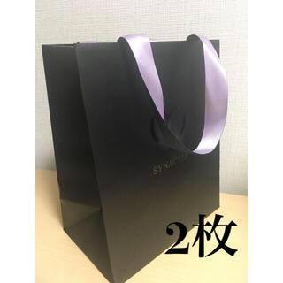 クレドポーボーテ(クレ・ド・ポー ボーテ)のクレドポーボーテ  紙袋 ショッパー シナクティフ(ショップ袋)