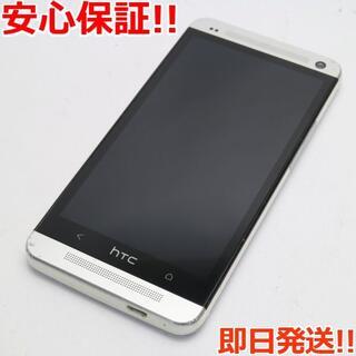 ハリウッドトレーディングカンパニー(HTC)の良品中古 au HTL22 HTC J One ホワイト 白ロム(スマートフォン本体)