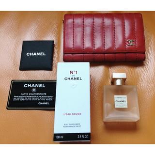 シャネル(CHANEL)のCHANELミニウォレット(折り財布)