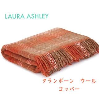 ローラアシュレイ(LAURA ASHLEY)のクランボーンチェック ウールスロー/ブランケット140x180(毛布)