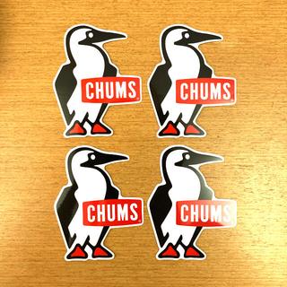 CHUMS - チャムス ステッカー4点セット