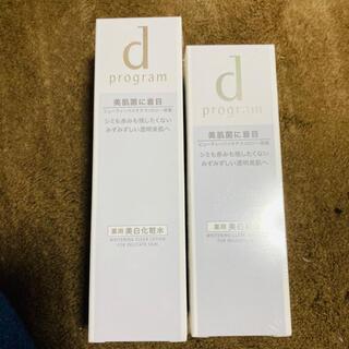 ディープログラム(d program)のdプログラム ホワイトニングクリア 本体 セット(化粧水/ローション)