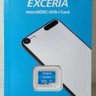 東芝 - キオクシア 東芝 microSDカード 128GB  マイクロSD