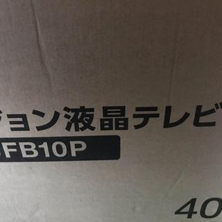 アイリスオーヤマ(アイリスオーヤマ)のアイリスオーヤマ 40インチTV(テレビ)