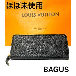 ルイヴィトン(LOUIS VUITTON)の☆超美品☆ルイヴィトン ジッピー・ウォレット アンプラント 長財布(財布)
