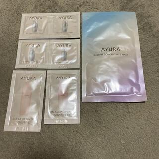 アユーラ(AYURA)のアユーラ(美容液)