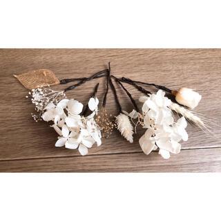 花飾りドライフラワー  ホワイト(ドライフラワー)