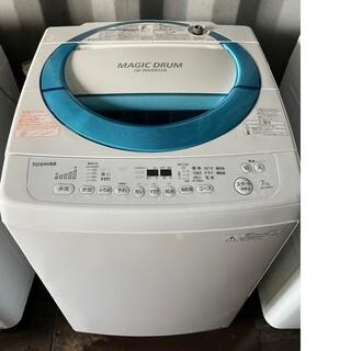 東芝 - TOSHIBA 7キロ洗濯機 マジックドラム 💍2015年製💍
