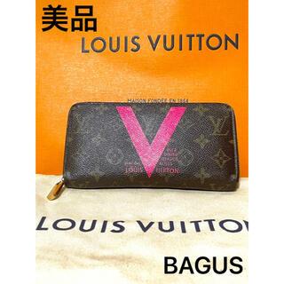 ルイヴィトン(LOUIS VUITTON)の☆美品☆ルイヴィトン ジッピーウォレット 赤紫 モノグラム 長財布 限定レア(財布)
