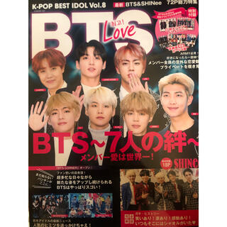 K-POP BEST IDOL vol.8