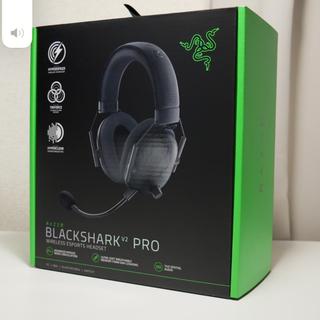 プレイステーション(PlayStation)のRAZER black shark v2 PRO 美品(ヘッドフォン/イヤフォン)