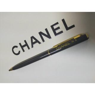 シャネル(CHANEL)のシャネルボールペン(ペン/マーカー)