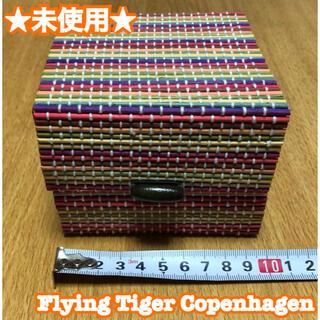 フライングタイガーコペンハーゲン(Flying Tiger Copenhagen)の★未使用★ Flying Tiger Copenhagen 小物入れ(小物入れ)