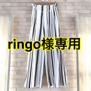 クリア(clear)のringo様専用(カジュアルパンツ)