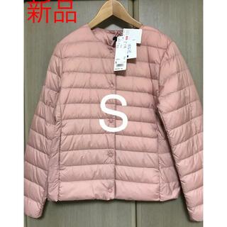 UNIQLO - 新品 ユニクロ ウルトラライトダウン コンパクトジャケット Sサイズ ピンク