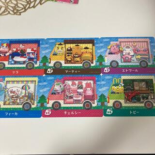 ニンテンドースイッチ(Nintendo Switch)のおまけ付き あつ森 amiiboカード サンリオ (カード)