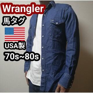 ラングラー(Wrangler)の70s 80s USA製 ラングラー ウエスタンシャツ デニムシャツ 馬タグ(シャツ)