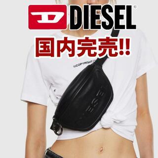 ディーゼル(DIESEL)の正規 新品 DIESEL ロゴ ボディバッグ レザー ブラック(ボディバッグ/ウエストポーチ)
