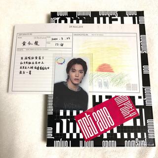 NCT 2018 empathy アルバム ユウタ トレカ (K-POP/アジア)
