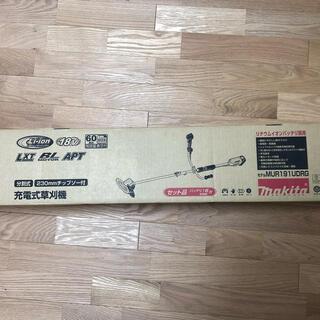 マキタ(Makita)のマキタ 充電式 刈払機 18V 分割棹 MUR191UDRG バッテリ 充電器付(その他)