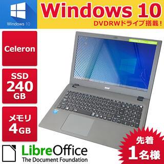 エイサー(Acer)のacerノートPC Win10 Celeron 4GBメモリ 240GBSSD(ノートPC)