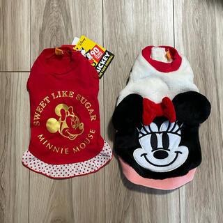 ディズニー(Disney)の犬服 2枚セット(ペット服/アクセサリー)