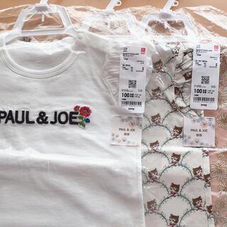 ポールアンドジョー(PAUL & JOE)のポールアンドジョー ユニクロ コラボ商品 Tシャツ 2点セット(Tシャツ/カットソー)