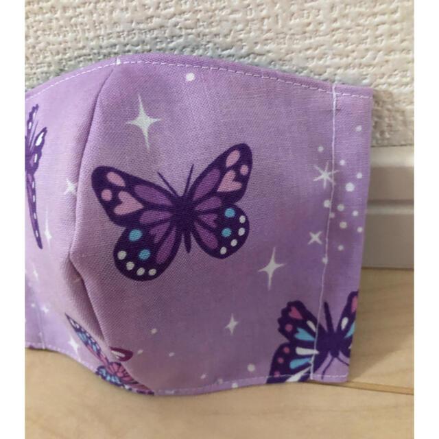 THE MASK(マスク)のハンドメイド インナーマスク 蝶 幼児サイズ 可愛い☆ ハンドメイドのキッズ/ベビー(外出用品)の商品写真