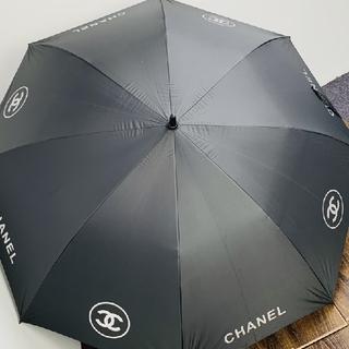 シャネル(chanel)傘紫外線防止99%晴雨兼用の耐風傘長傘(傘)