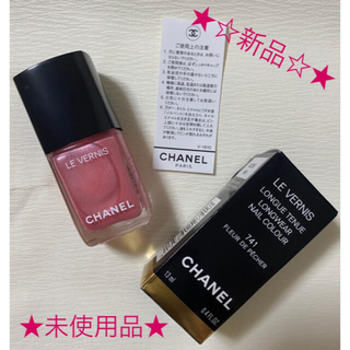 CHANEL - 【新品】 シャネル 741 CHANEL ヴェルニ フルール ドゥ ぺシェ