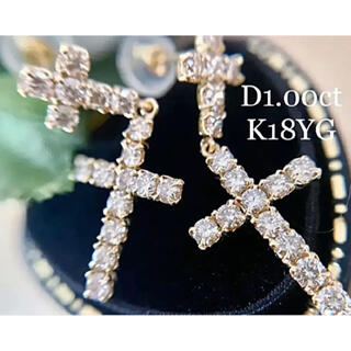 揺れる✨1.00ctダイヤモンド ダブルクロスピアス K18YG(ピアス)