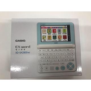 カシオ(CASIO)の電子辞書 小学生モデル値下げ不可(電子ブックリーダー)