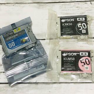 エプソン(EPSON)のインクカートリッジエプソン用IC6CL50(その他)