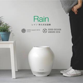 BALMUDA - 【新品】BALMUDA rain ERN-1100UA-WK Wi-Fiモデル